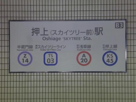P1150702.JPG
