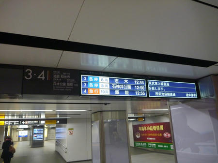 P1150705.JPG