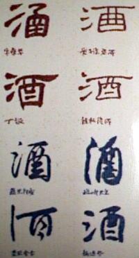 笹祝便り200711
