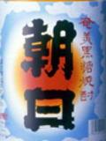 朝日・黒糖30度