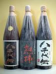 八千代伝・熟柿セット