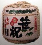 笹祝便り2009/1