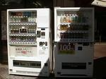 キシモト自販機