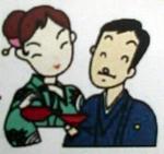 笹祝便り2010/1/27