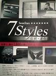 7Styles