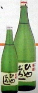 笹祝便り/平成22年9月№46