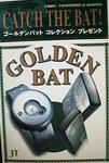 golden bat black b course00-1
