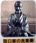 笹祝便り/平成23年07月№55