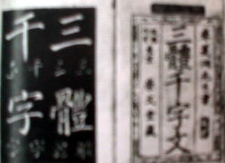 笹祝便り/平成23年12月№61