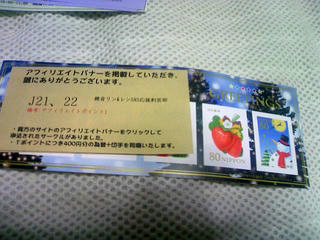 TS3H0058.jpg