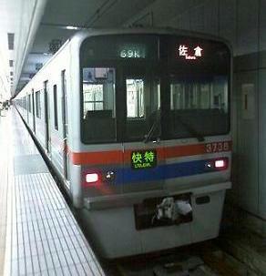 CA3B0186.JPG
