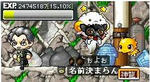 24038c46.jpg