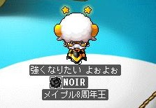 Maple111010_233551.jpg