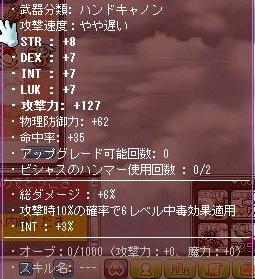 Maple120102_005446.jpg