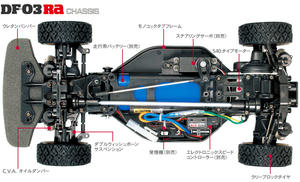 chassis.jpg