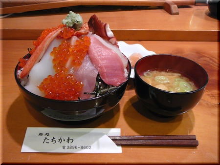 デカちらし寿司