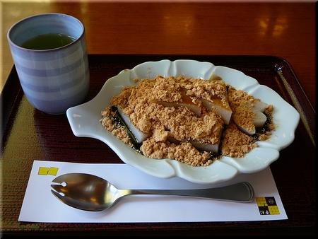 黒蜜海&黄粉砂浜にダァ~イブ!