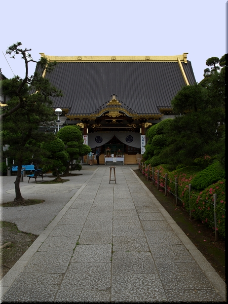 惣宗寺・本堂