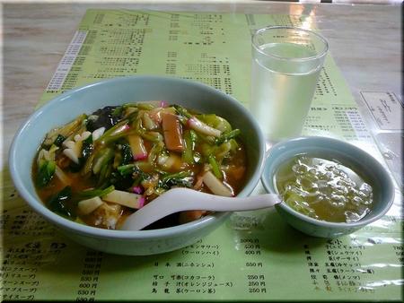 中華丼(大盛り)