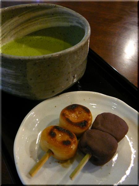 抹茶とミニ団子