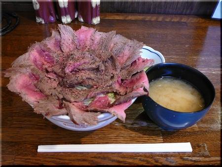 がぶ丼(肉180g・ごはん大盛り)
