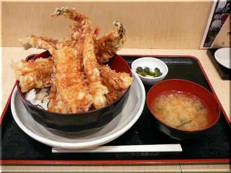 ビックリ天丼(大盛り)