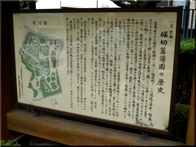 同園の歴史