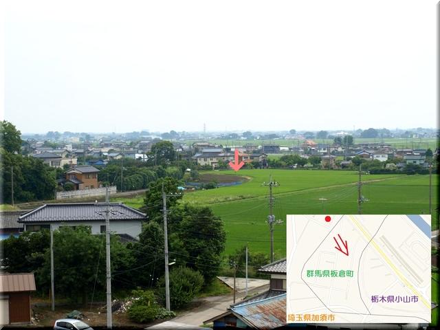 群馬・栃木・埼玉の三県境
