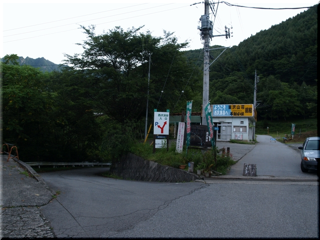 東沢山荘&バス停