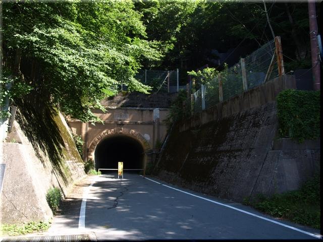 旧御坂隧道(富士河口湖町側)
