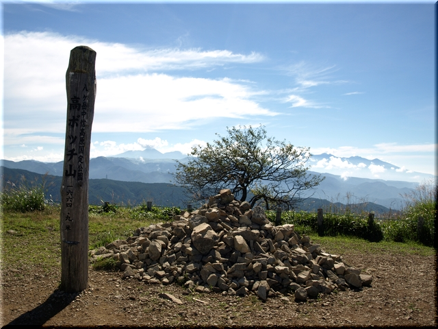 高ボッチ山山頂
