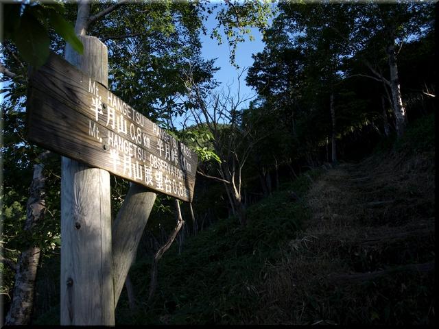 ハイキングコース案内板