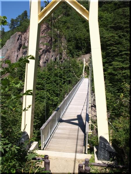 わたらっしゃい吊り橋