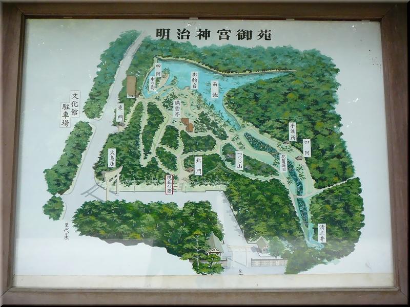 苑内案内図