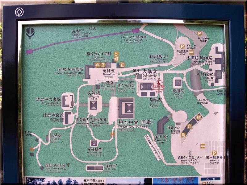 東塔地区案内図