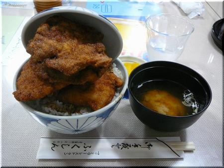 カツ丼(大)