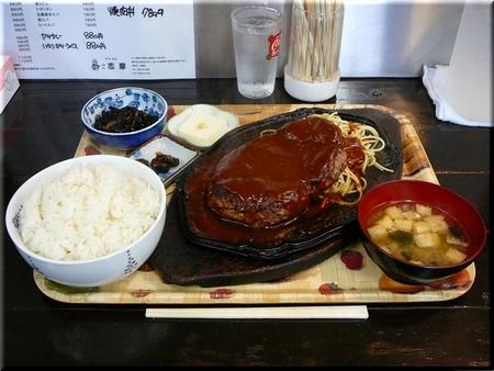 ハンバーグ定食(大盛り)