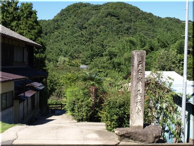 県道沿いの石碑