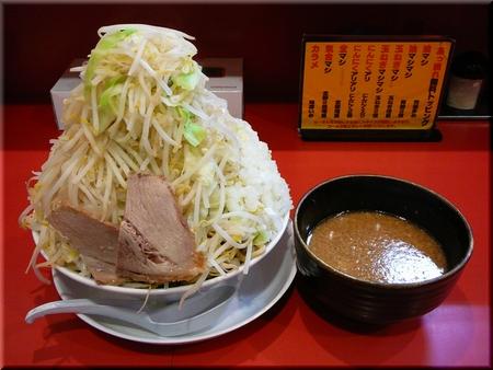 つけ麺(7ばか・でら盛りMAX)