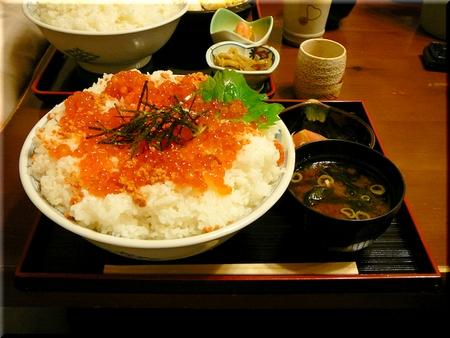いくら丼スペシャル(超特盛)
