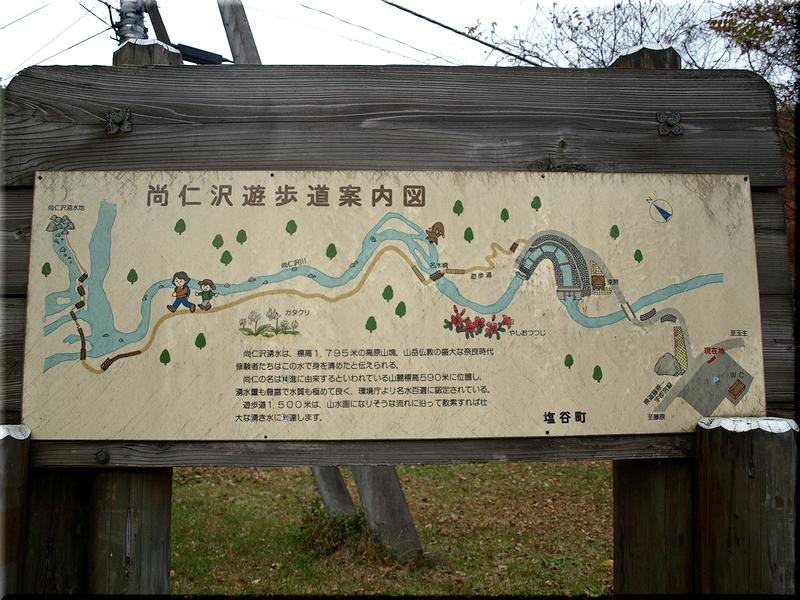 遊歩道案内図
