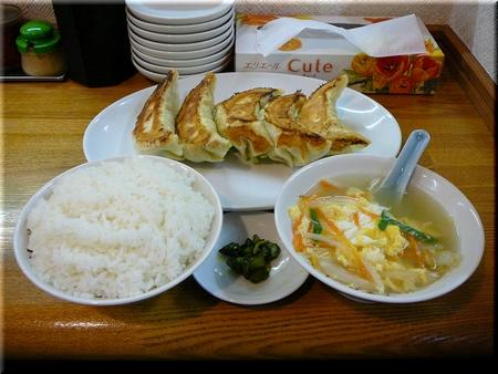 ジャンボびっくり餃子セット(大盛り)