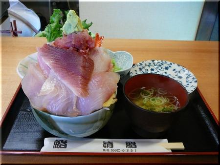 ちらし丼(大盛り)