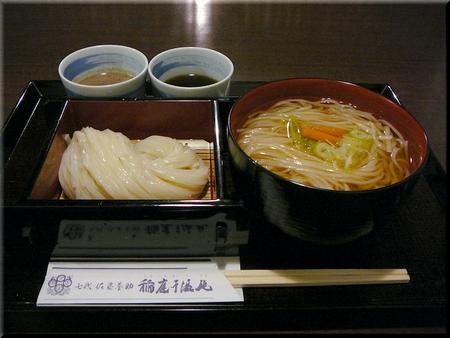 味くらべ+胡麻ダレ