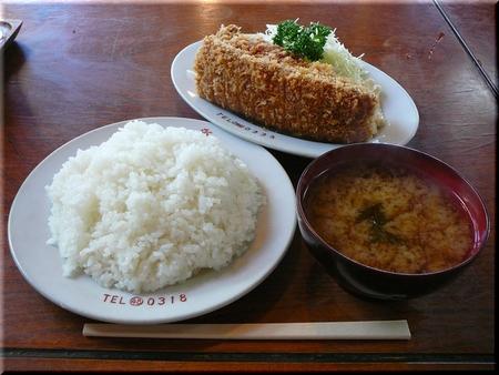スペシャルカツライス(大盛)