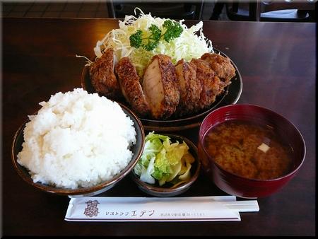 特上とんかつ+A定食(大盛り)