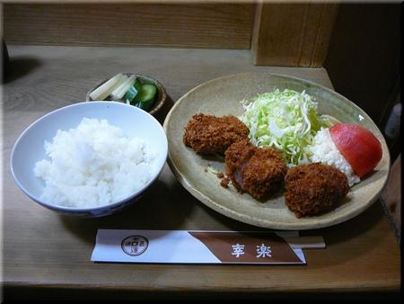とんかつ定食(ヒレカツ・竹)
