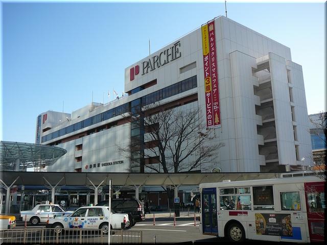 静岡駅・駅ビル