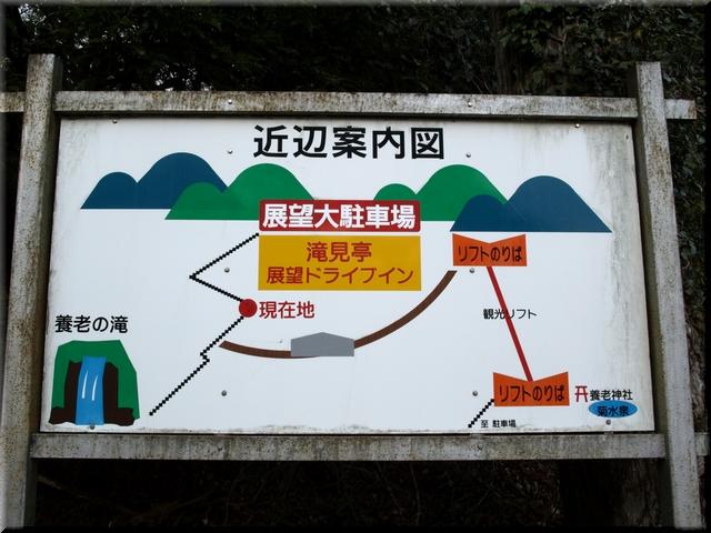 近辺案内図