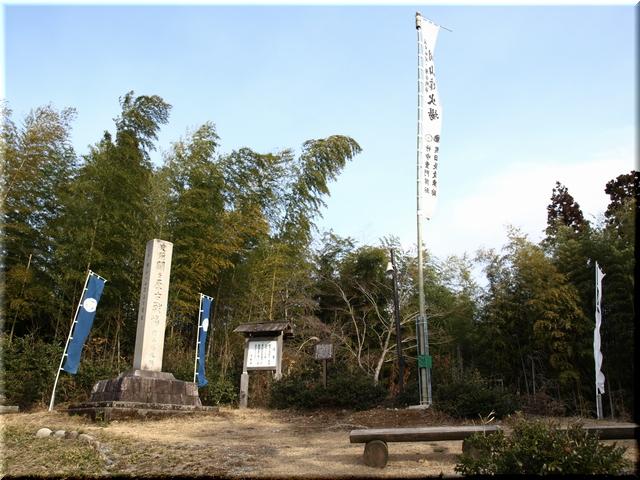 丸山烽火場